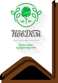 НОВДОМ лого